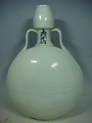 Chinese Sweet White Porcelain Vase photo