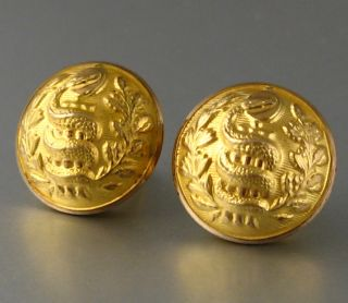 "Antique French Officer's Buttons,  French Army Medical Corps,  ""a.  M.  & Cie,  Paris"