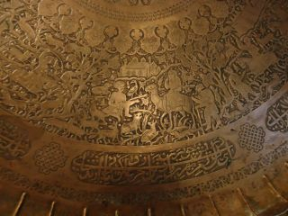 Fine Antique Islamic Script Solid Copper Persian Tray Table Middle East Animals photo