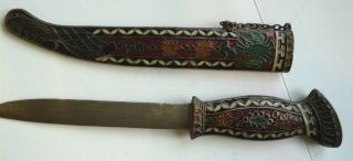 Fine & Rare Antique Russian Imperial Guard Bronze & Cloisonne Letter Opener. photo