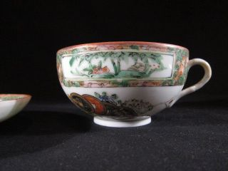 Chinese Antique Famille Rose Porcelain Cup & Saucer ' Hongxian Marked ' photo