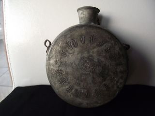 Rrr Antique Ottoman Turkish Water Bottle Flask 19.  C photo