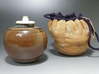 N131 Antique Japanese Seto Pottery Tea Caddy Chaire Shifuku Tea Ceremony Showa photo