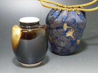 N128 Antique Japanese Seto Pottery Tea Caddy Chaire Shifuku Tea Ceremony Showa photo