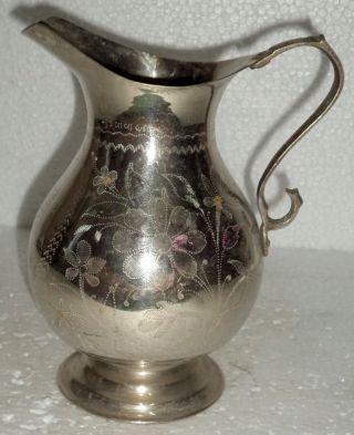 Antique Old Islamic Persian Hand Calligraphy Taj Mahal Print Brass Water Jug Pot photo