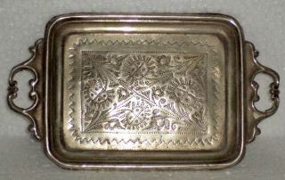 Antique Old Islamic Persian Hand Calligraphy Brass Serving Tray photo