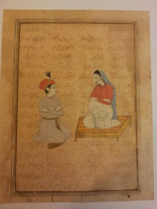 Miniature,  Painting,  Iranien Painting,  Miniature Persan,  Islamic Manuscrit photo
