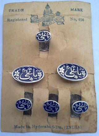 Vintage Urdu Enamel Silver Plated Button Mohammedia Button Factory Deccan photo