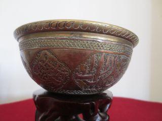 Antique Islamic Silver On Bronze Bowl photo