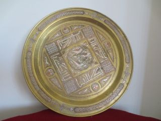 Islamic Antique Silver On Bronze Oval Tray - 19th Century photo