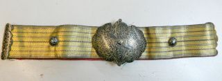 Wow Antique Silver Niello And Gold Tinsel Russian Belt photo