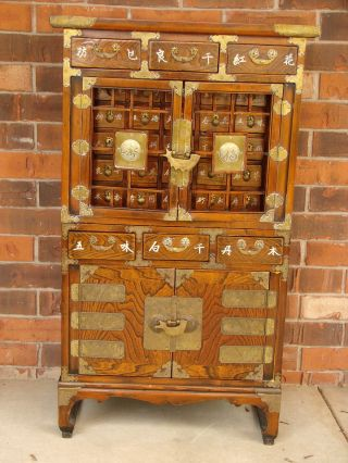 Vtg Ornate Korean Asian Medicine Wood Cabinet Apothecary Medical Pharmaceutical photo