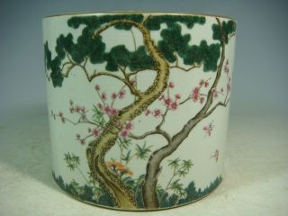Chinese Famille Rose Porcelain Pencil - Vase photo