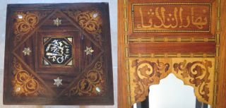 Antique Inlaid Marquetry Syrian Table English Moroccan 1880 Mother Of Pearl photo