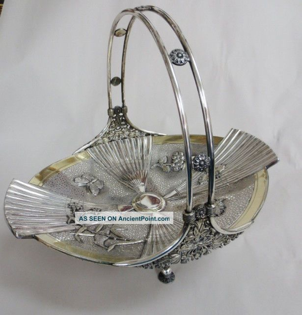 Antique Meriden Exquisite Silver Plate Bride Basket Ornate Bugs And Birds Baskets photo
