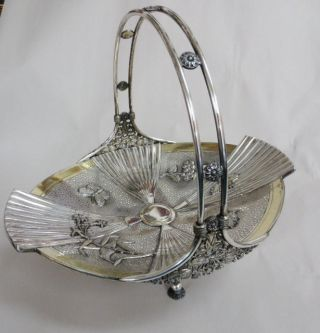 Antique Meriden Exquisite Silver Plate Bride Basket Ornate Bugs And Birds photo