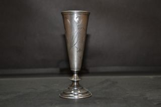 Judaica Russian Silver 84 Goblet Kiddush Cup photo