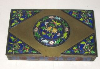 Old Chinese Repousse Cloisonne Enamel Humidor Jar Box photo