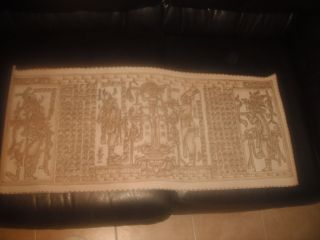 Leather Mayan Motif - Temple Of The Cross Panel @ Palenque,  Chiapas photo