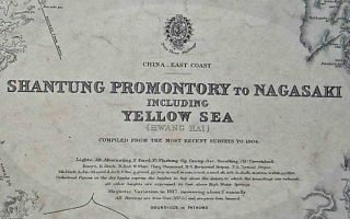 C 1905 British Admiralty Hong Kong Maritime Charts China Seas Shantung Nagasaki photo