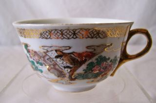 European Import Chinese Great Qianlong Period Make Tea Cup Demitasse Signed 1910 photo