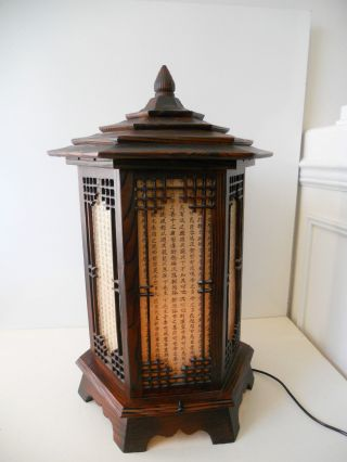 Vintage Korean 6 Sided Wooden Lamp photo