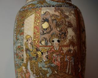 Exquisite Antique Japanese Meiji Satsuma Vase 1800 ' S Stunning Raised Gilding photo