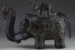 Prayer Vintage Bronze Chinese Old Handwork Lucky Hammered Elephant Wine Pot☆☆☆☆☆ photo