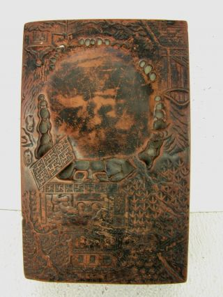 Estae Old Chinese Carved Landscape,  Character Ink Stone Signed: 3 1/2 Lbs. photo