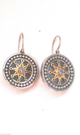 Antique Byzantine Medieval Earrings Sterling Silver 925/18 Carat Gold Plating photo