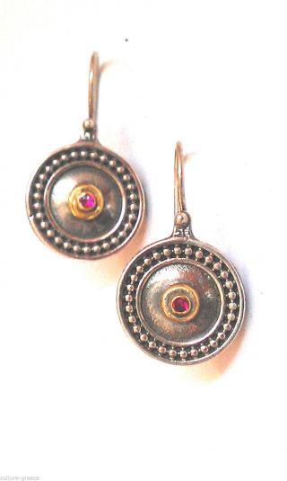 Byzantine Medieval Earrings Sterling Silver 925/18 Carat Gold Plating Antique photo