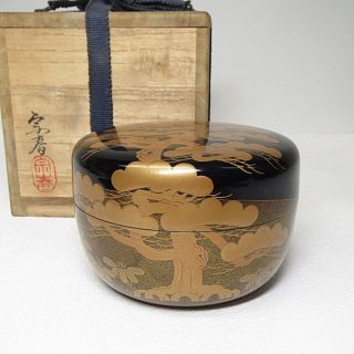 E081: Japanese High - Quality Lacquered Powdered Tea Container W/makie And Nashiji photo