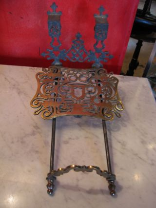 Antique Likely English Brass Hearth / Fireplace Trivet photo