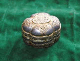 Antique Rare Islamic Ottoman Mughal Silver Opium Snuff Box No Caddy photo
