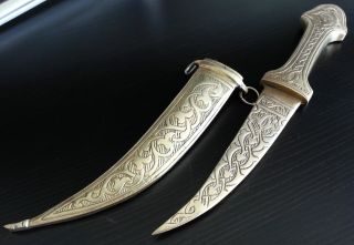 Antique Russian / Persian Brass Letter Opener Knife Kinjal / Kindjal / Dagger photo
