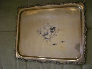 Victor Silver Co Quadruple Plate Serving Tray photo