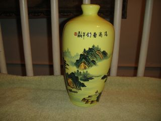 Chinese Or Japanese Yellow Pottery Vase - Marked - Man Overlooking Ocean - Rare photo