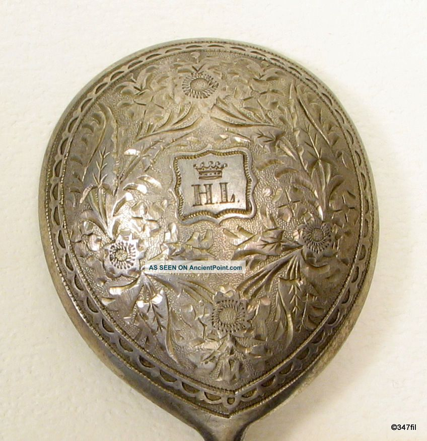 Russian Imperial Silver Spoon Antique Large 84 Silver
