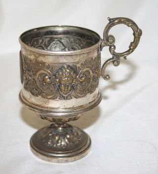 German Antique Wmf Tea Glass Holder Silver Plated Germany Circa 1920s photo