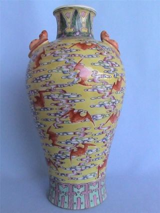 Antique 19thc Chinese Export Famille Rose Porcelain Vase/bats Qianlong photo