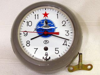Vintage 1979 Ussr Russian Navy Boat Submarine Cabin Clock Vostok Boctok 8 Days photo