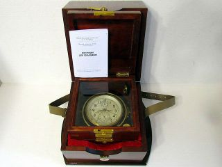 1 - Mchz Marine Ship Submarine Chronometer Vintage 1966 Russian Navy Clock + Box photo