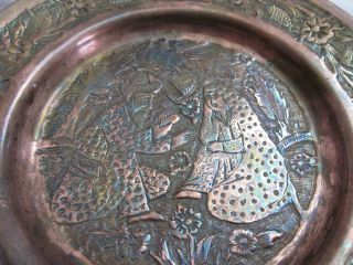 Exquisite Handmade Hammered Copper Plate Iran Moslem Islam Man Woman photo
