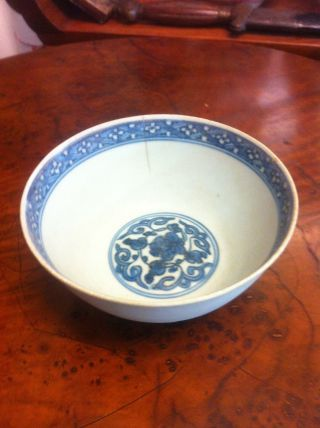 Antique Chinese Porcelian Blue & White Bowl photo
