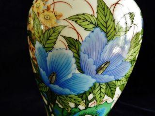 Delightful Vintage Porcelain Pare Mantel Vases Japan C 1940 ' S. photo