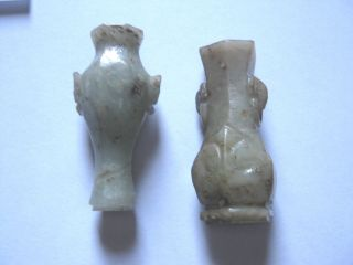 17th/18th Century Chinese Hand Carved Miniature Jade Vases.  Excellent And Rare photo