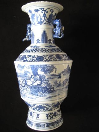 Ch ' Ing Dynasty Ch ' Ien Lung Blue - White Porcelain Vase photo