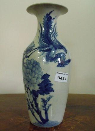 Antique 19th C.  Chinese Blue & White Porcelain Pankou Vase.  Phoenix,  Tree,  Flower photo