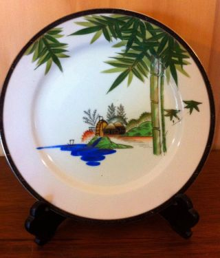 Vintage 50s Hayasi Fine China Kutani Porcelain Decorative Plate Water Wheel photo