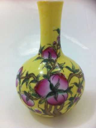 Antique Chinese Porcelain Pink And Yellow Floral Vase - Marked photo